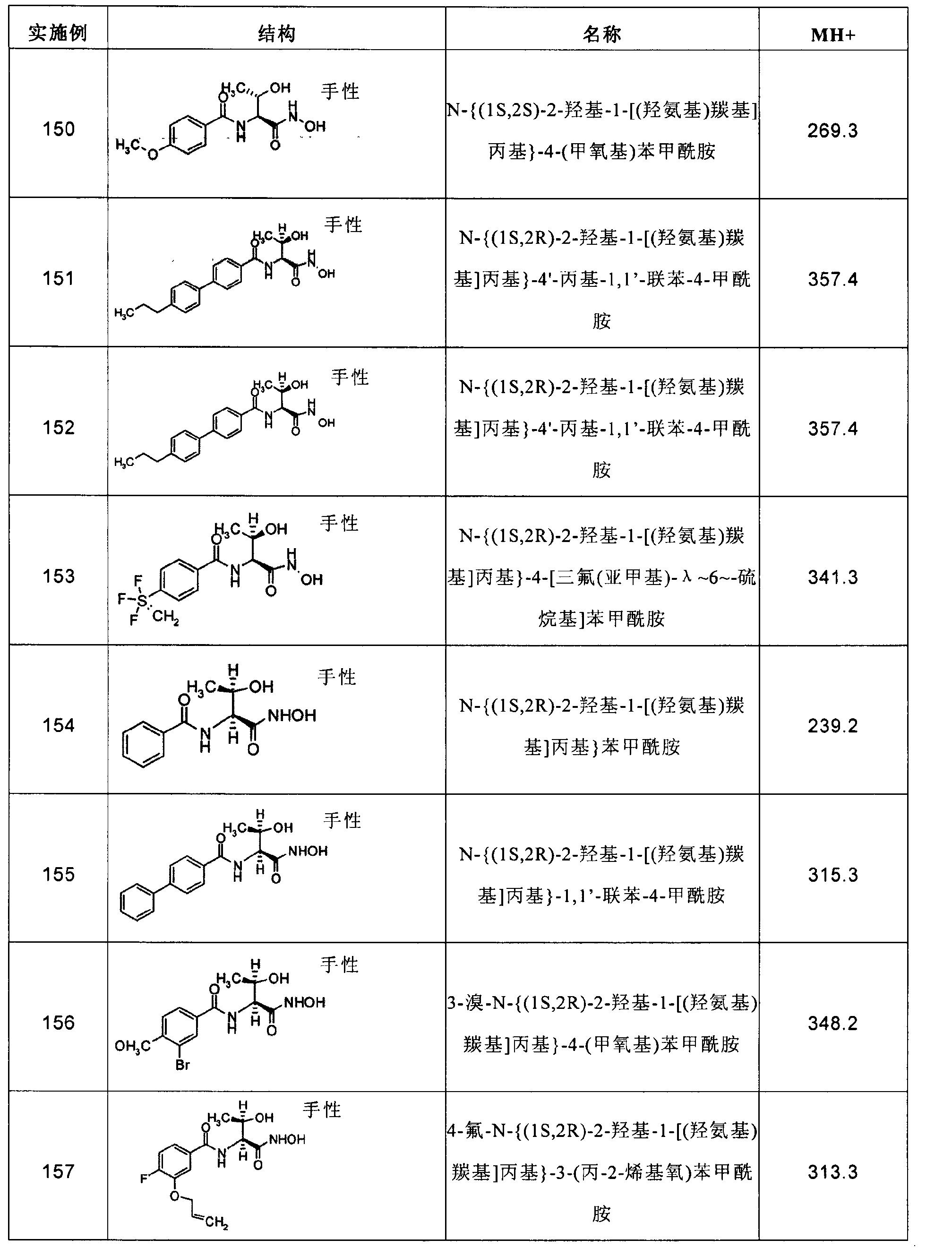 Figure CN102267924AD01381