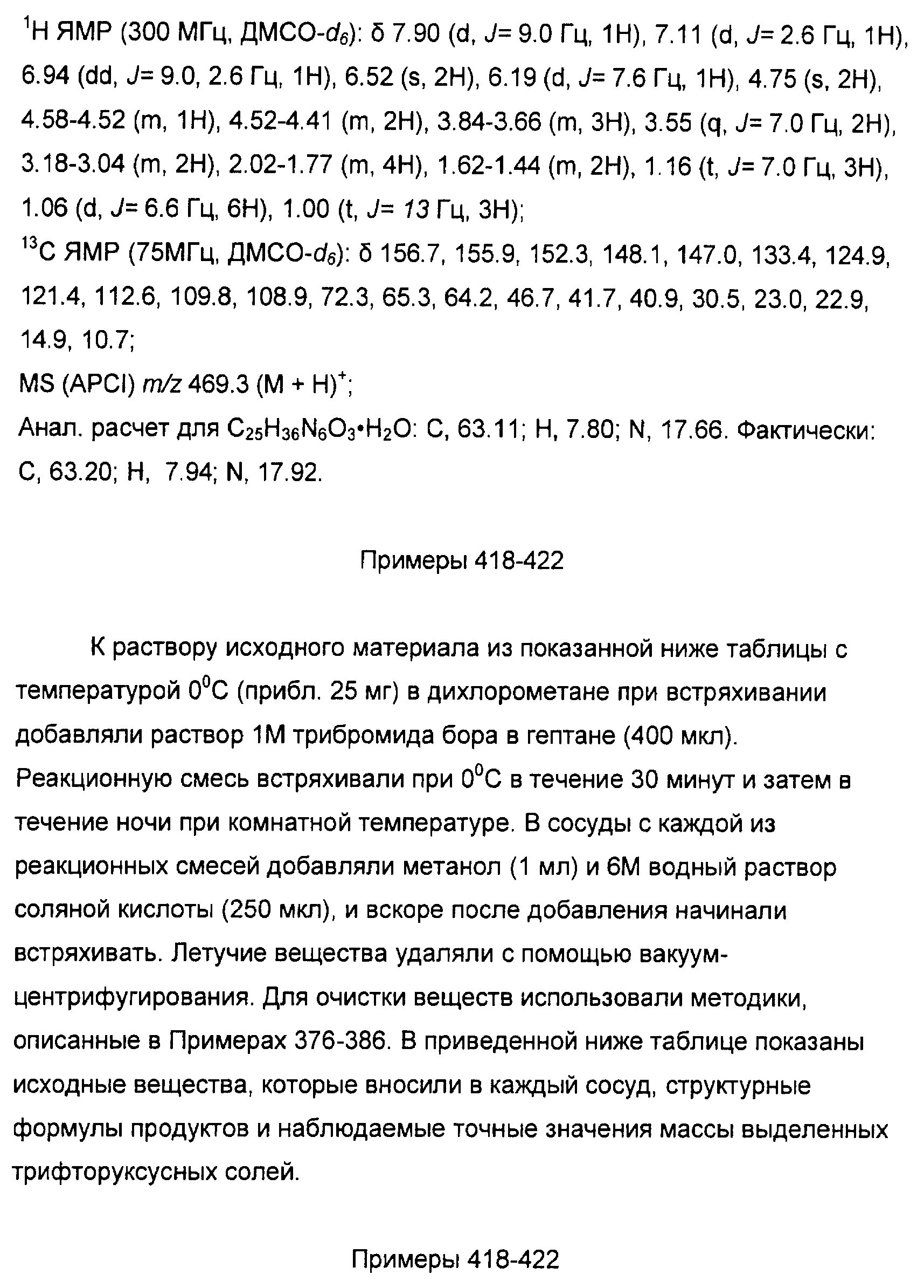 Figure 00000295