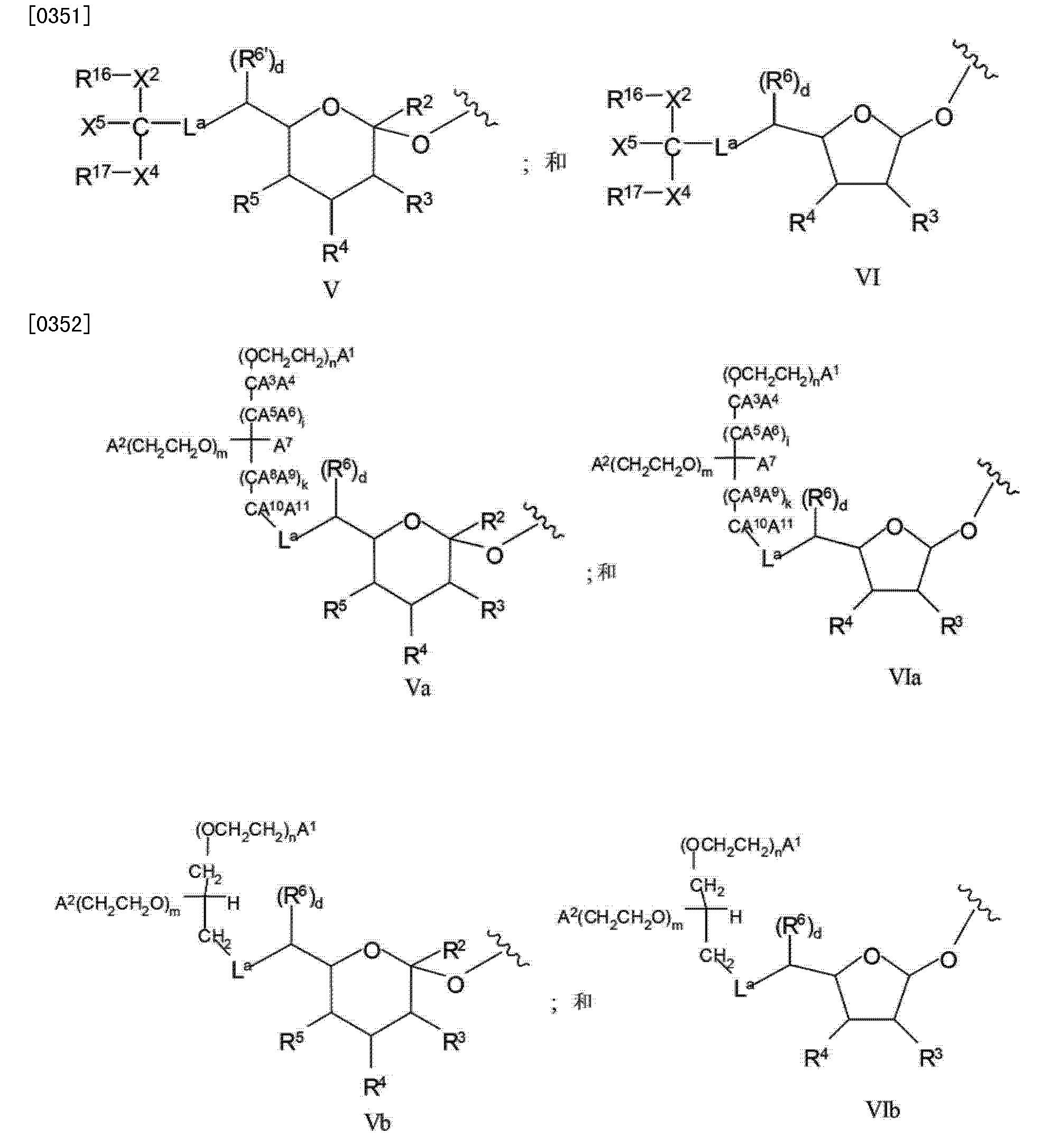 Figure CN102719508AD00651