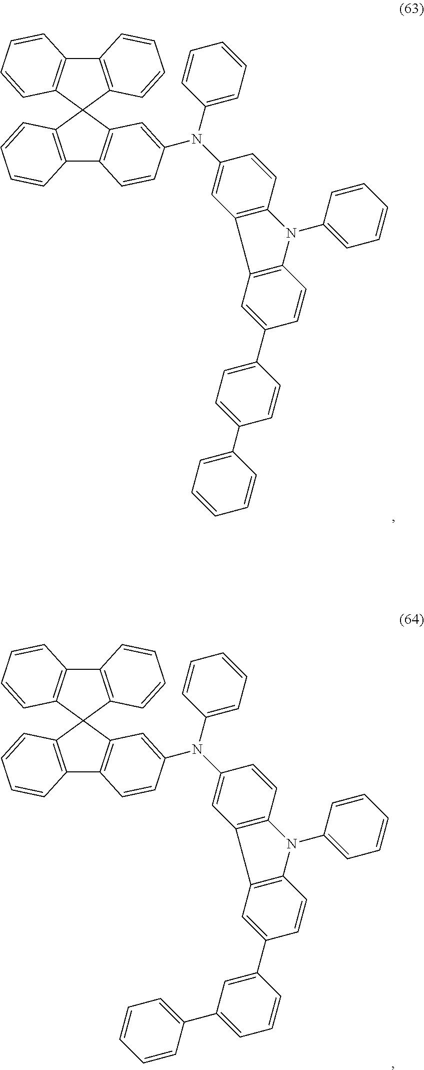 Figure US09548457-20170117-C00059
