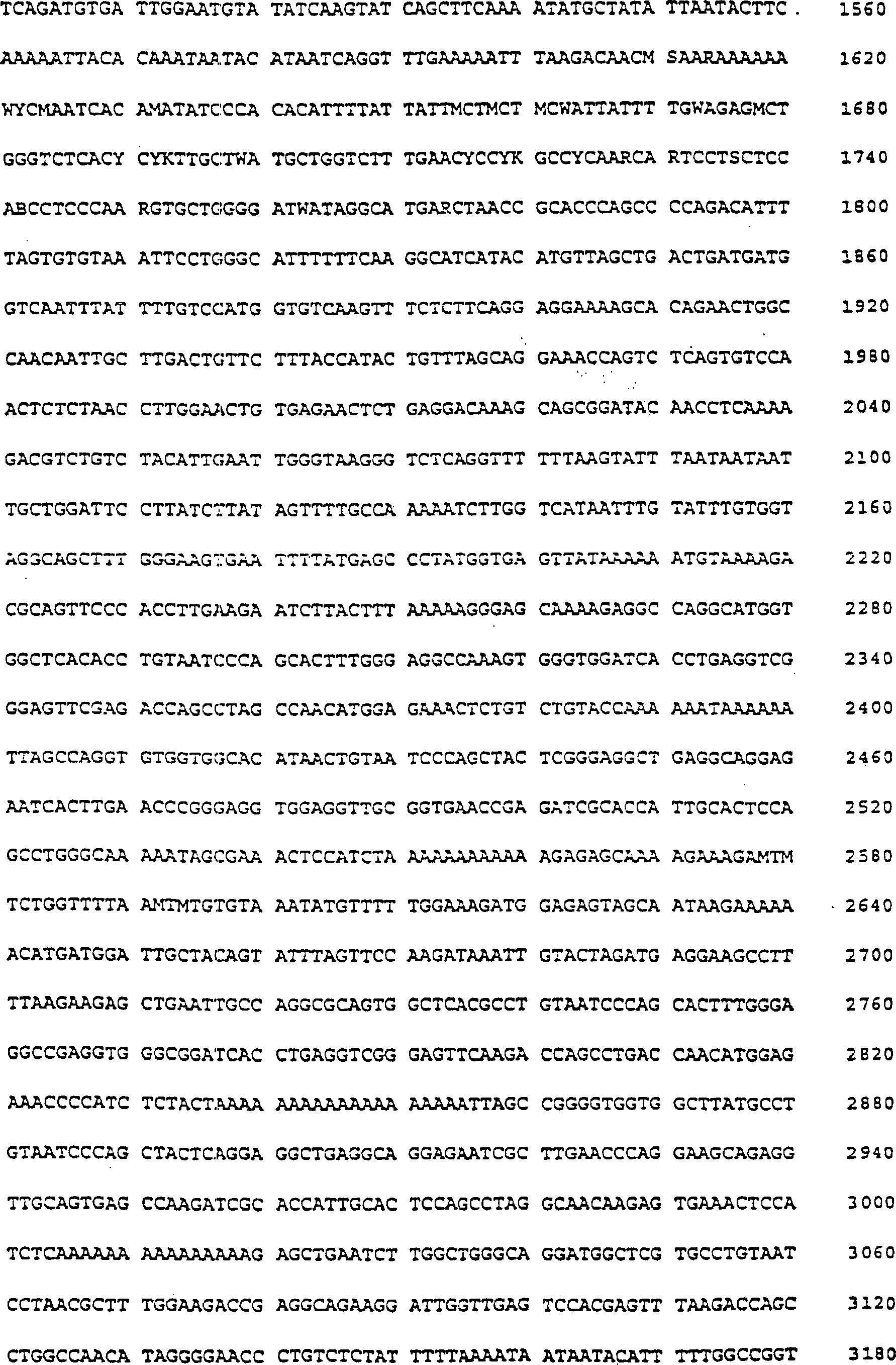 Figure 01400001