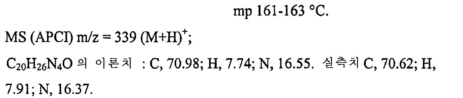 Figure 112006044743181-pct00072