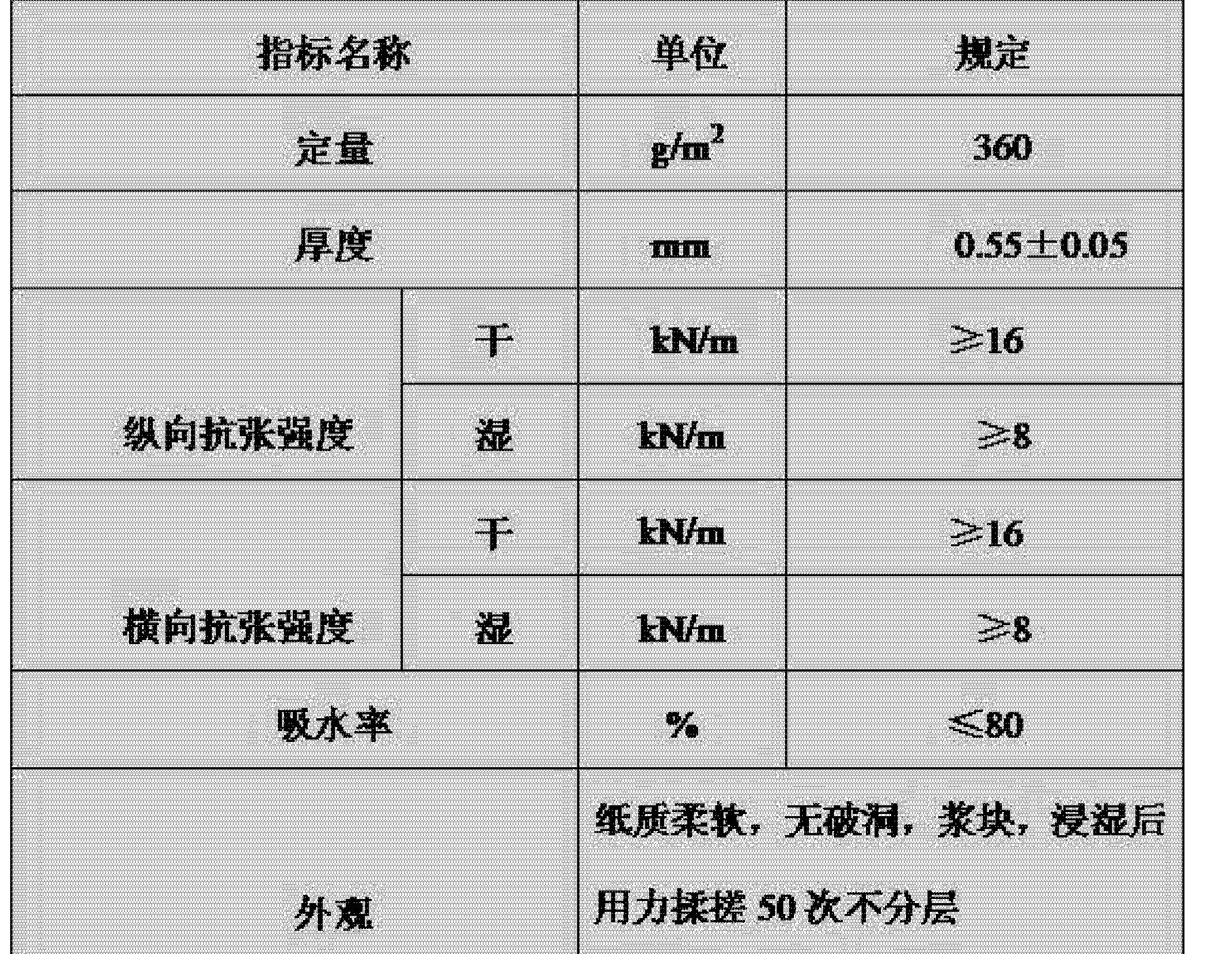 Figure CN104846689AD00071