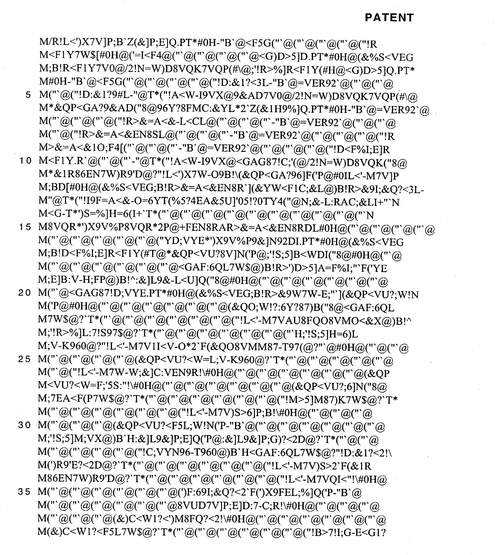 Figure US20030174720A1-20030918-P00047
