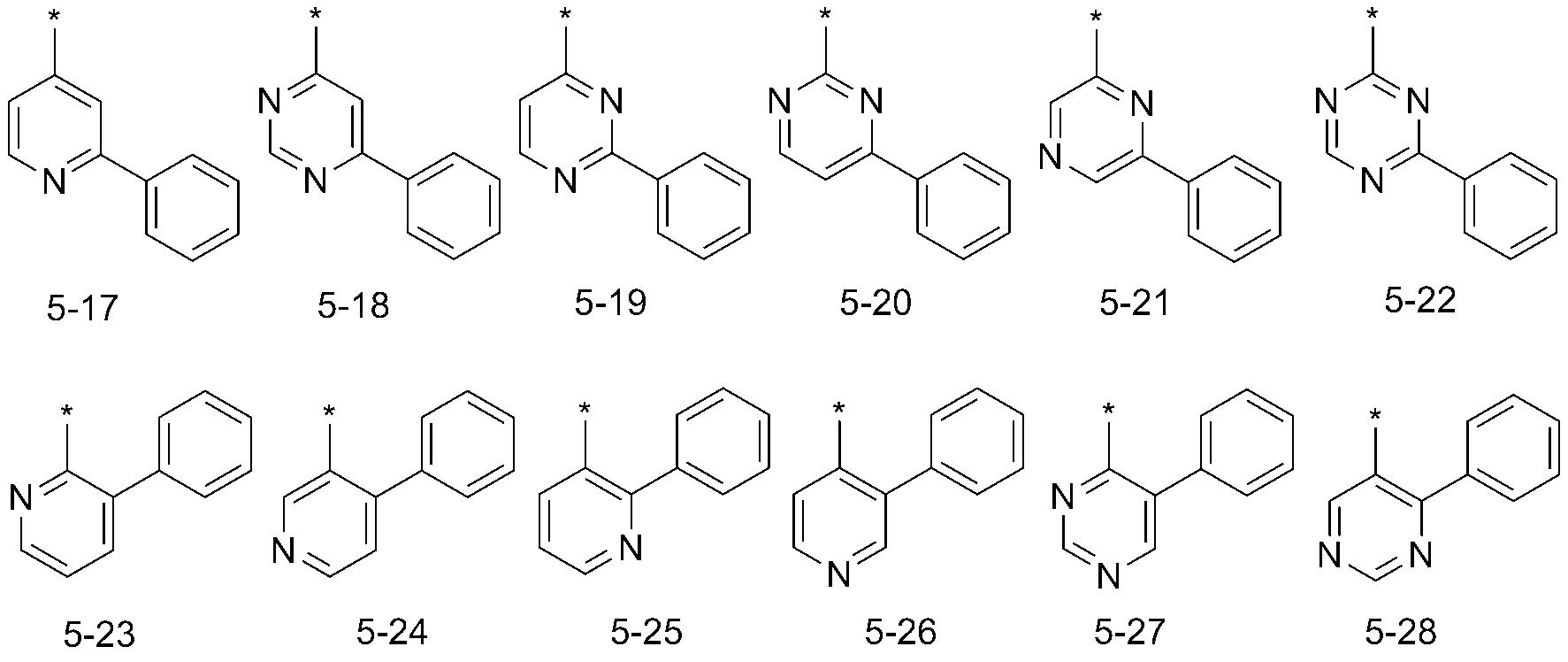 Figure pat00179