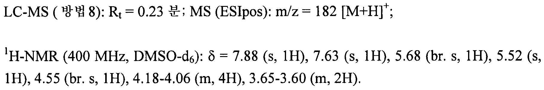 Figure 112009031182761-pct00047