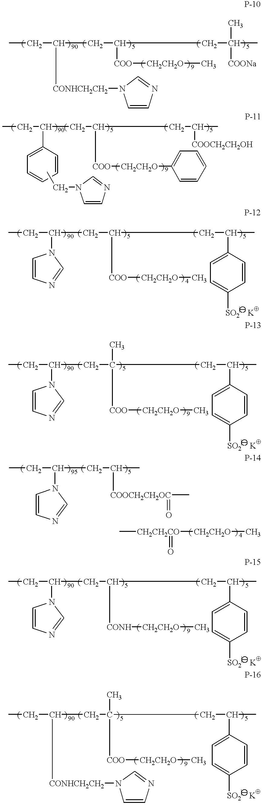 Figure US06183851-20010206-C00006