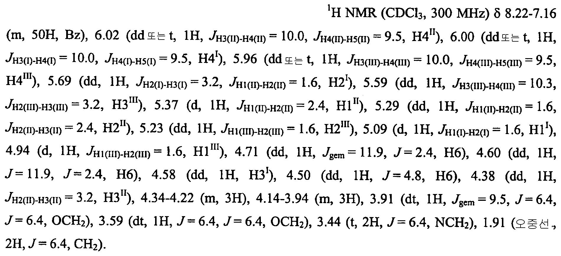 Figure 112010030712312-pct00039