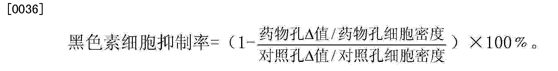 Figure CN103637952AD00101