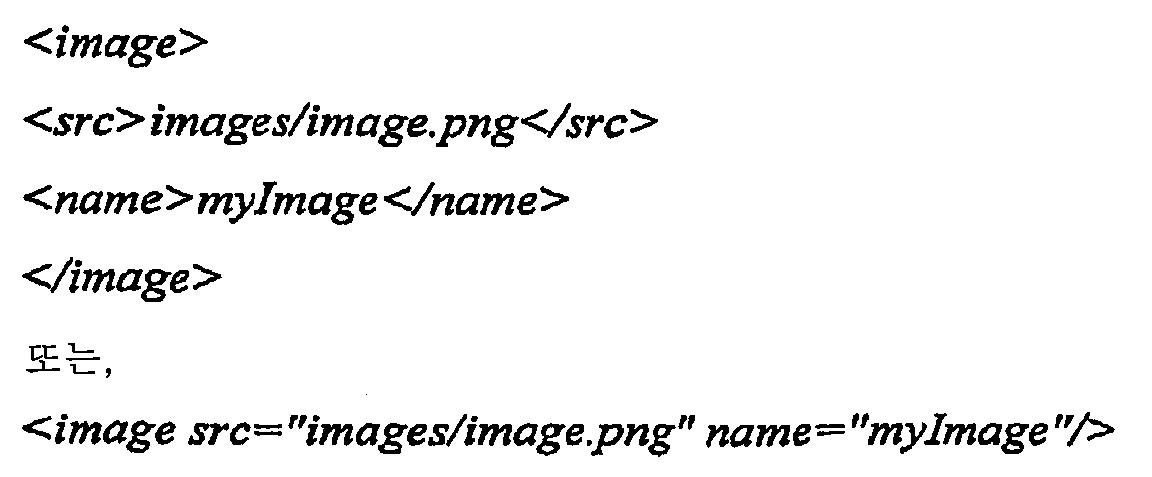 Figure 112011032211623-pat00002