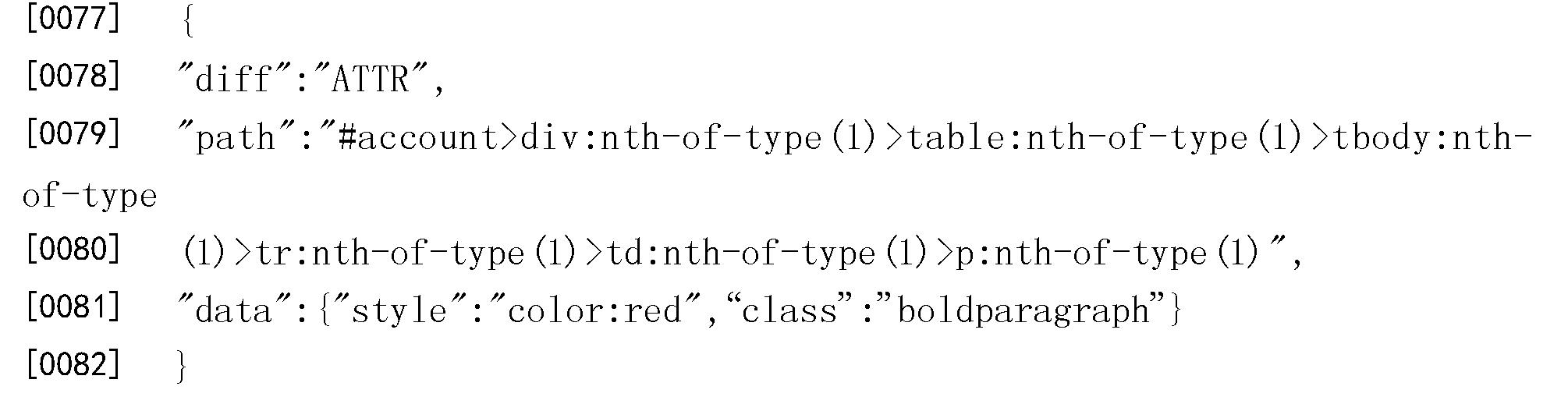 Figure CN104704485BD00151