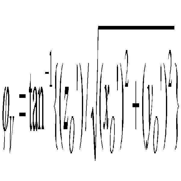 Figure 112012108662730-pct00014