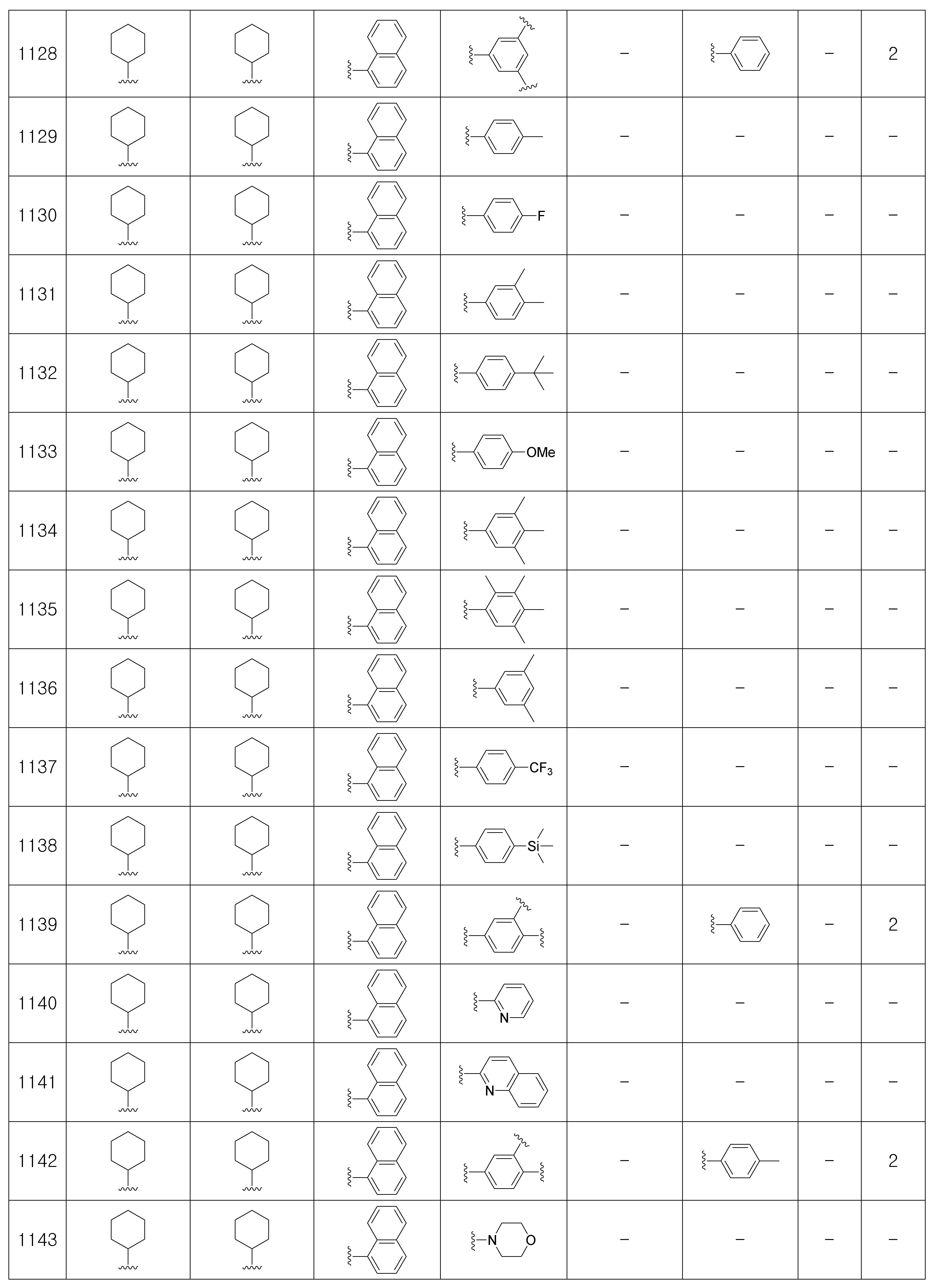 Figure 112007083008831-pat00153
