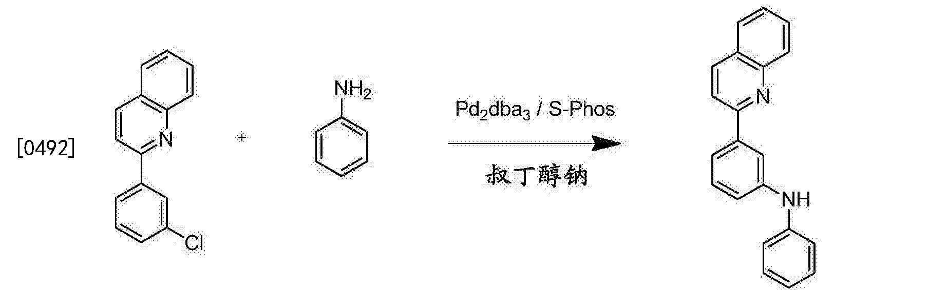 Figure CN106749425AD01502