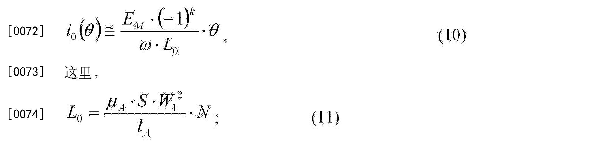Figure CN103326592BD00113