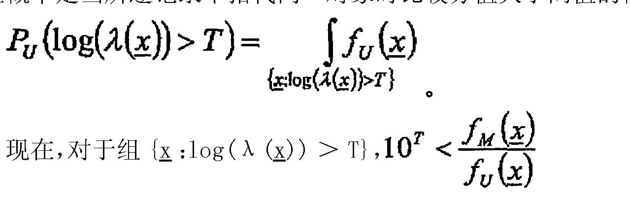 Figure CN101878461BD00282