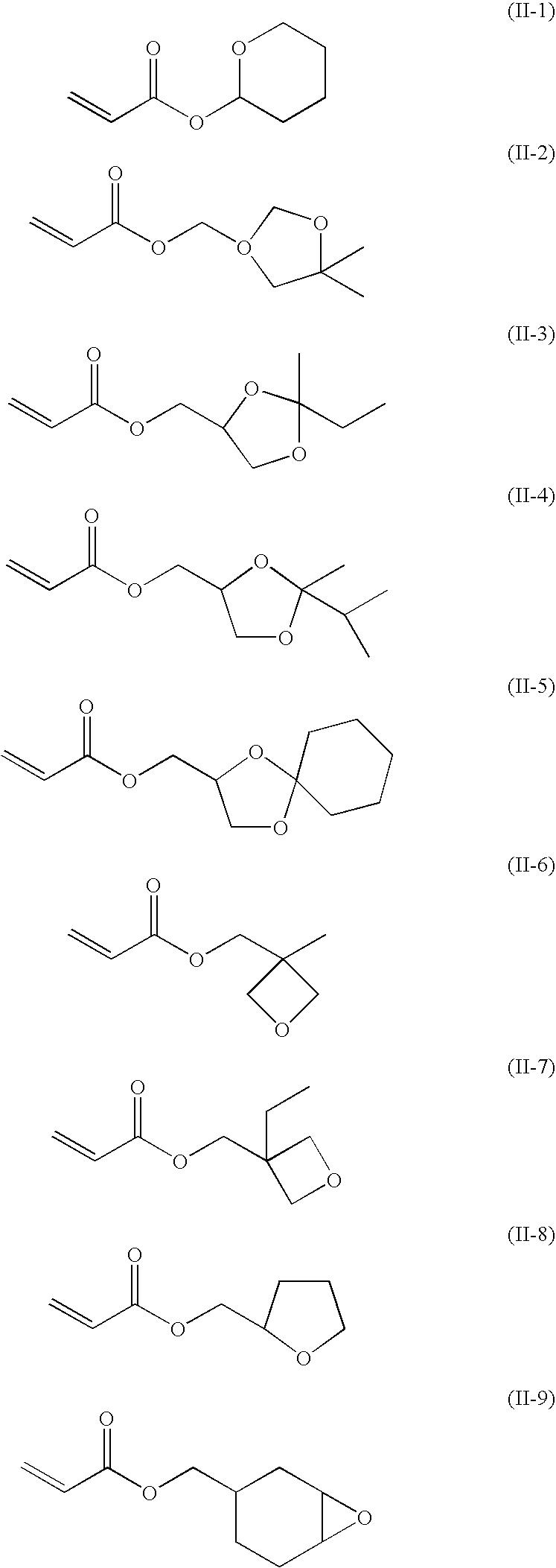 Figure US20090011367A1-20090108-C00005