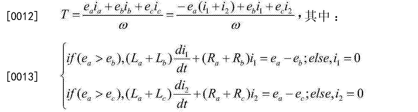 Figure CN105720865AD00062