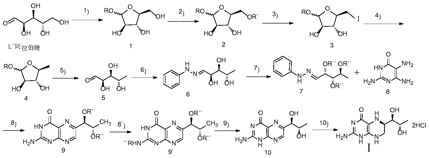 Figure PCTCN2014094961-appb-000012