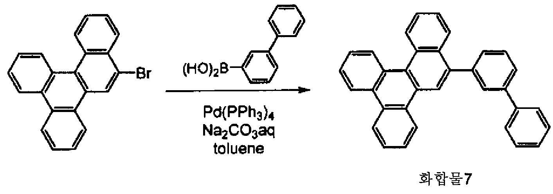 Figure 112010031772612-pct00056