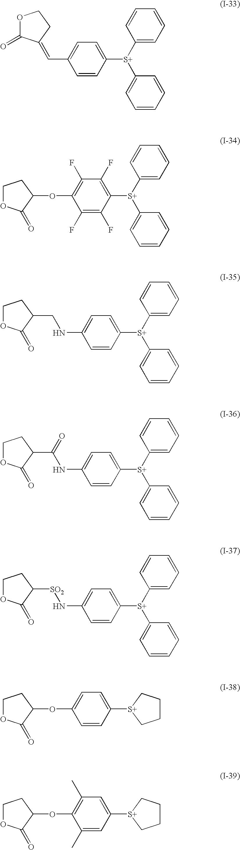 Figure US08404427-20130326-C00013
