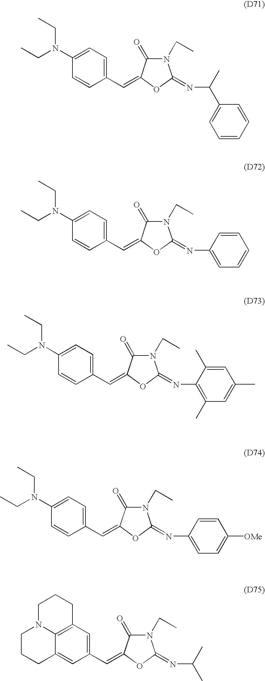 Figure US20070212641A1-20070913-C00018