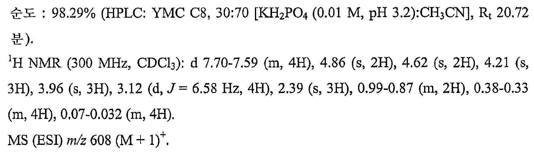 Figure 112007055602908-pct00157