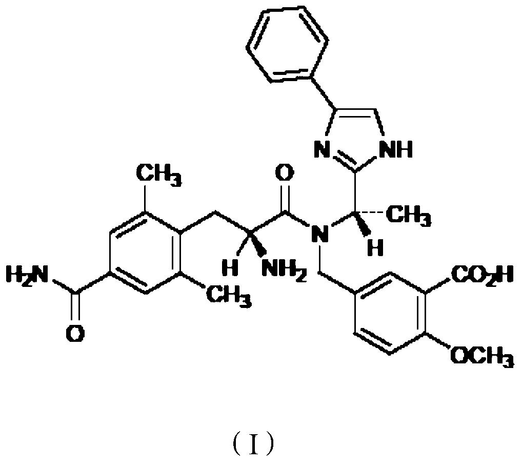 Figure PCTCN2016112874-appb-000002