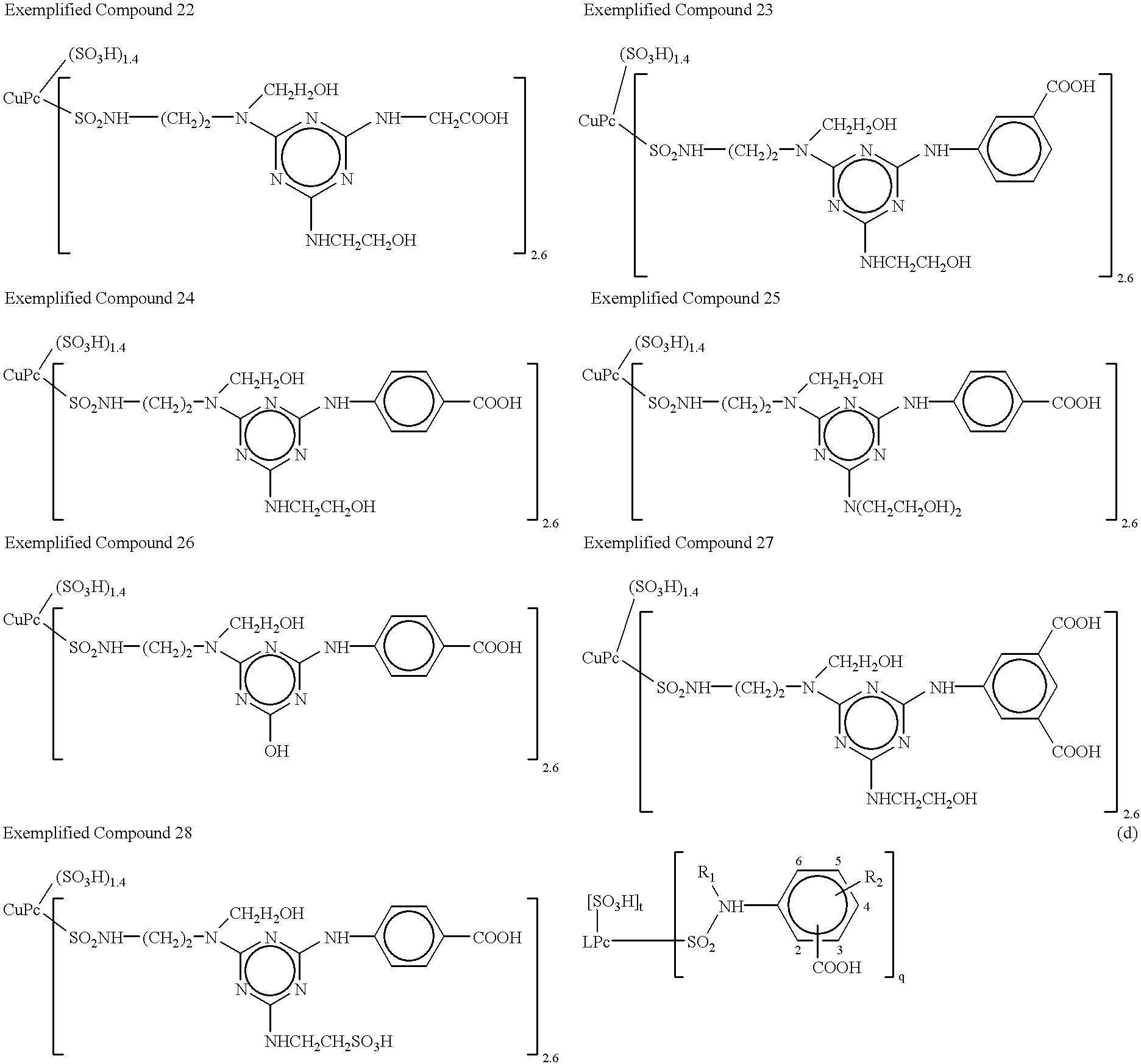 Figure US06341855-20020129-C00010