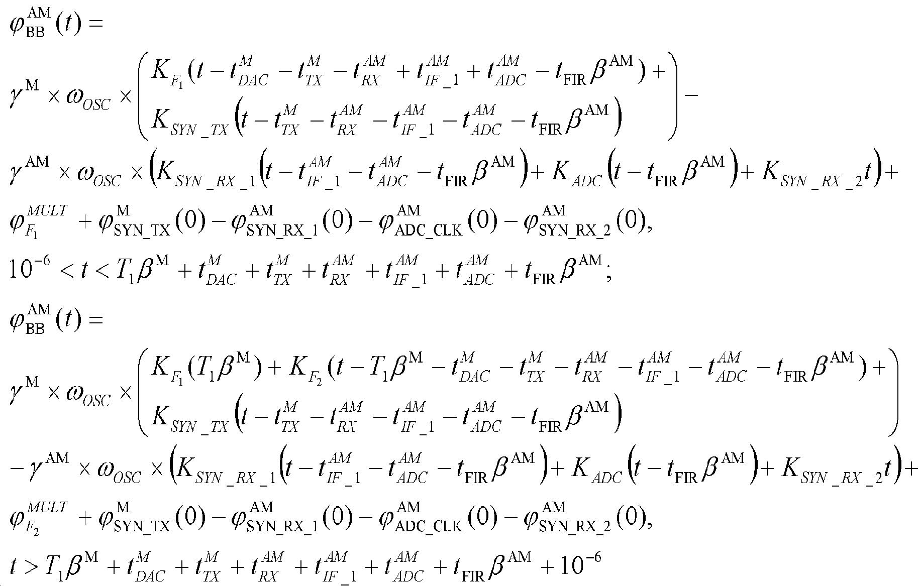 Figure 112017059657969-pct00068