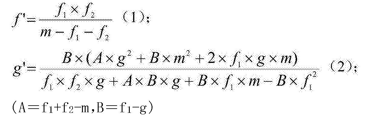 Figure CN104007556BD00051