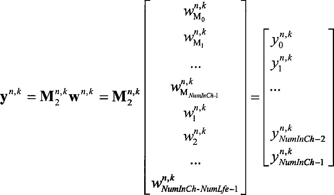Figure DE112015003108T5_0013