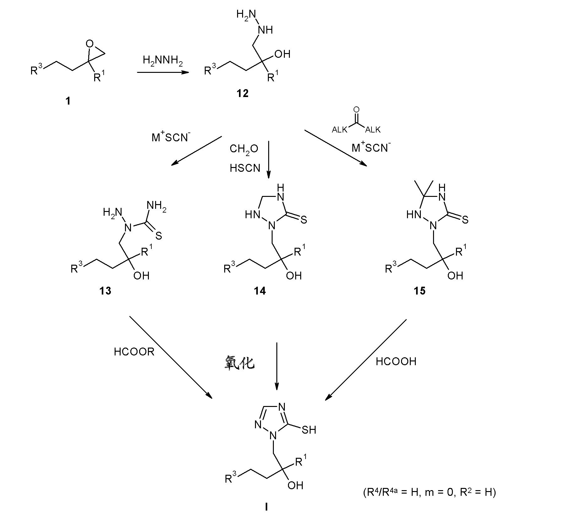 Figure CN102803232AD00581