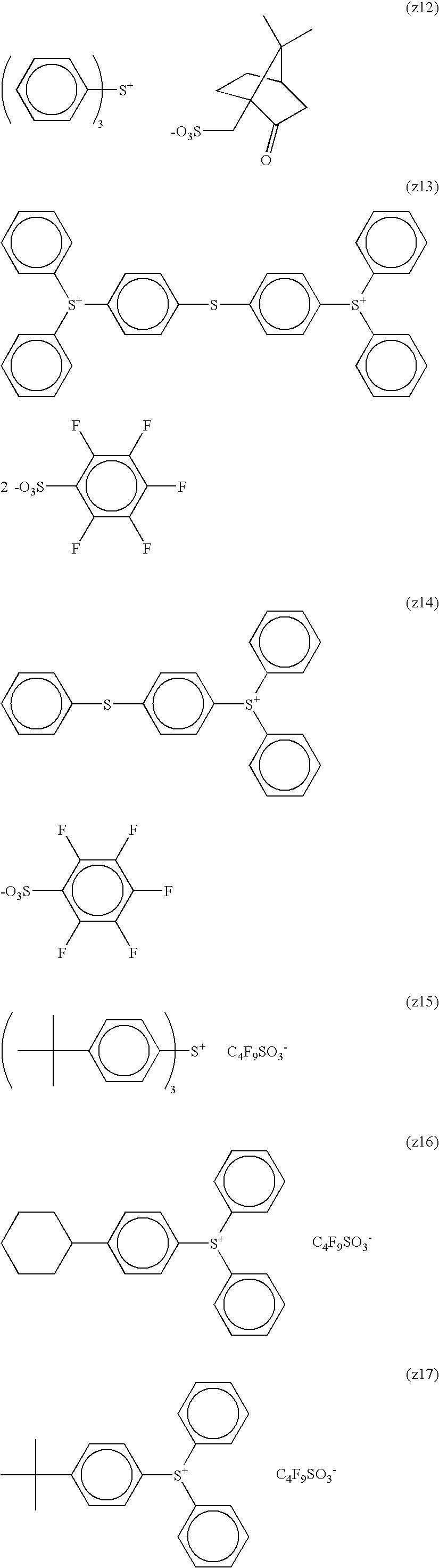 Figure US08530148-20130910-C00053