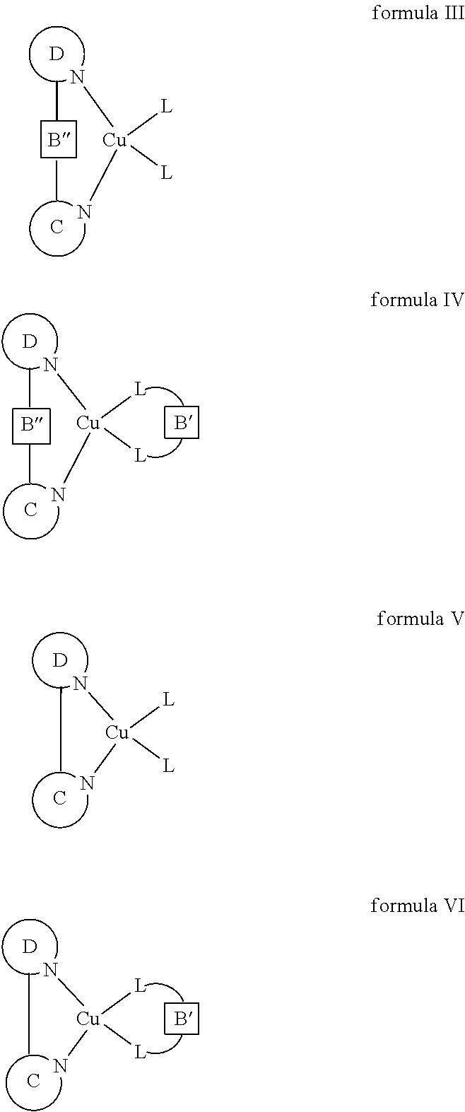 Figure US20160043332A1-20160211-C00011