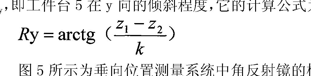 Figure CN102445854AD00062