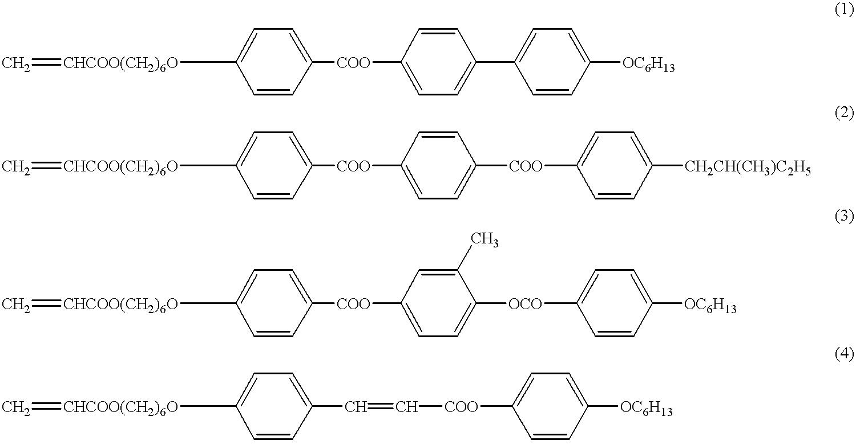 Figure US06379758-20020430-C00007