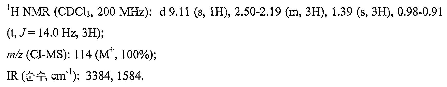 Figure 112007055602908-pct00397