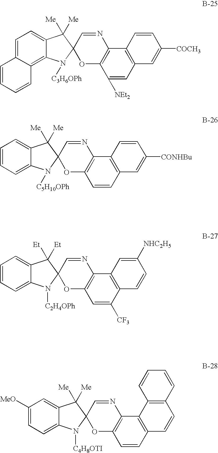 Figure US07425406-20080916-C00011