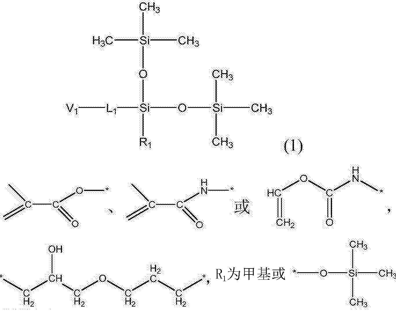 Figure CN106810640AC00021