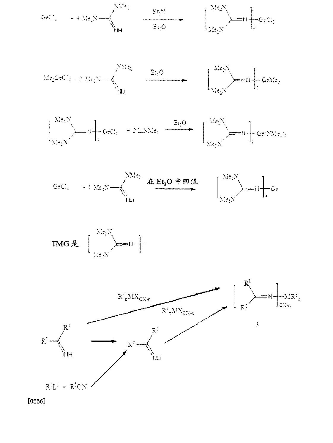 Figure CN102352488BD00571