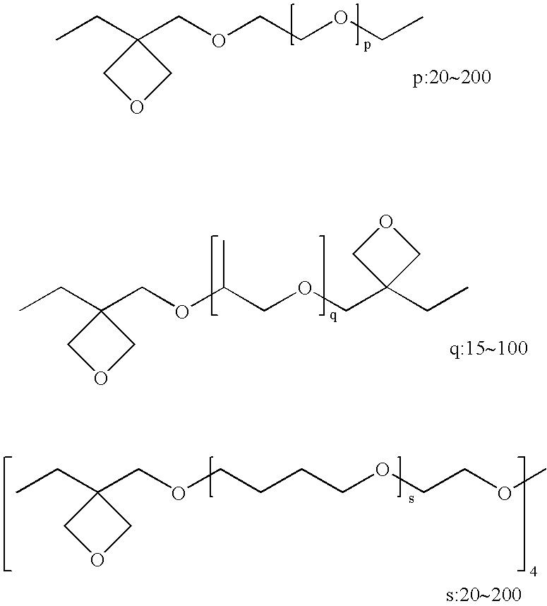Figure US20040227798A1-20041118-C00014