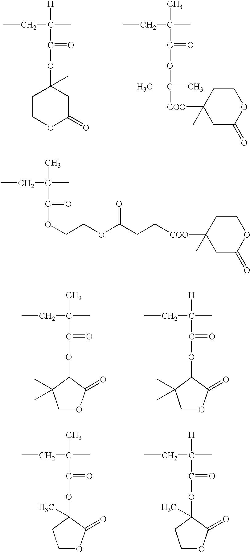 Figure US06596458-20030722-C00041