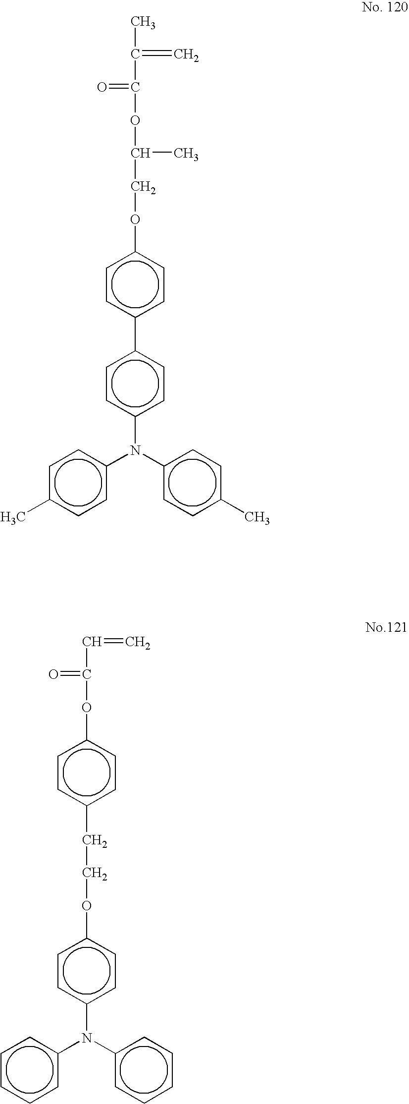 Figure US07361438-20080422-C00048