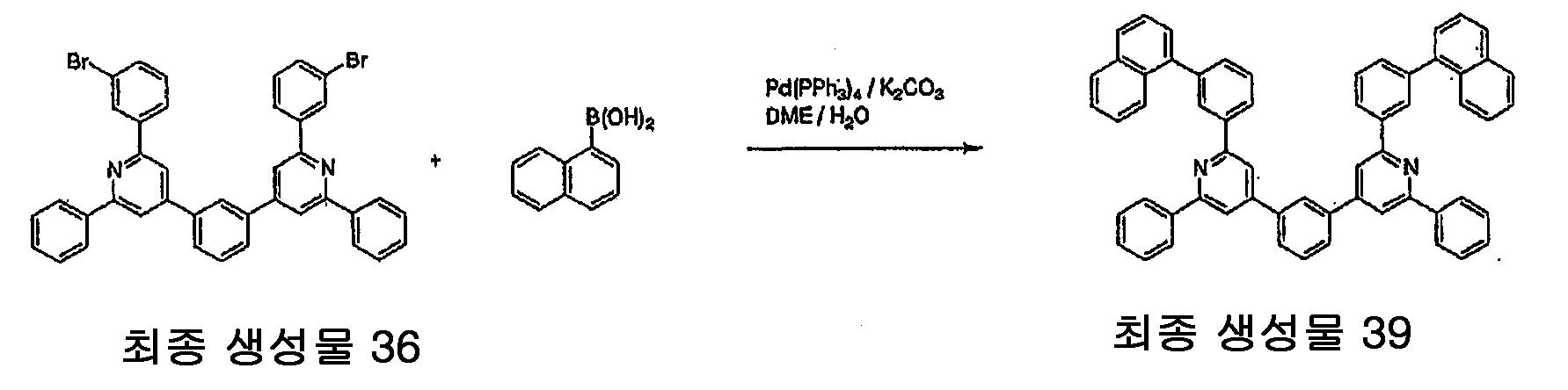 Figure 112010002231902-pat00130