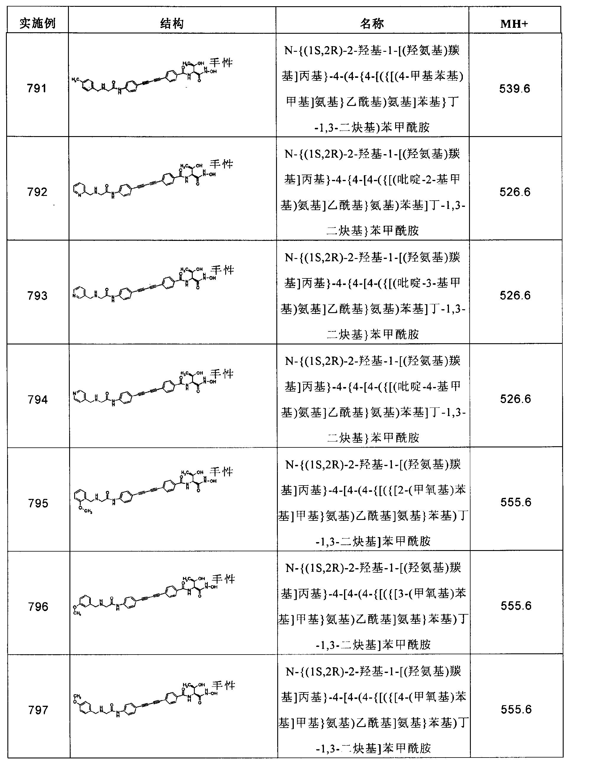 Figure CN102267924AD02201