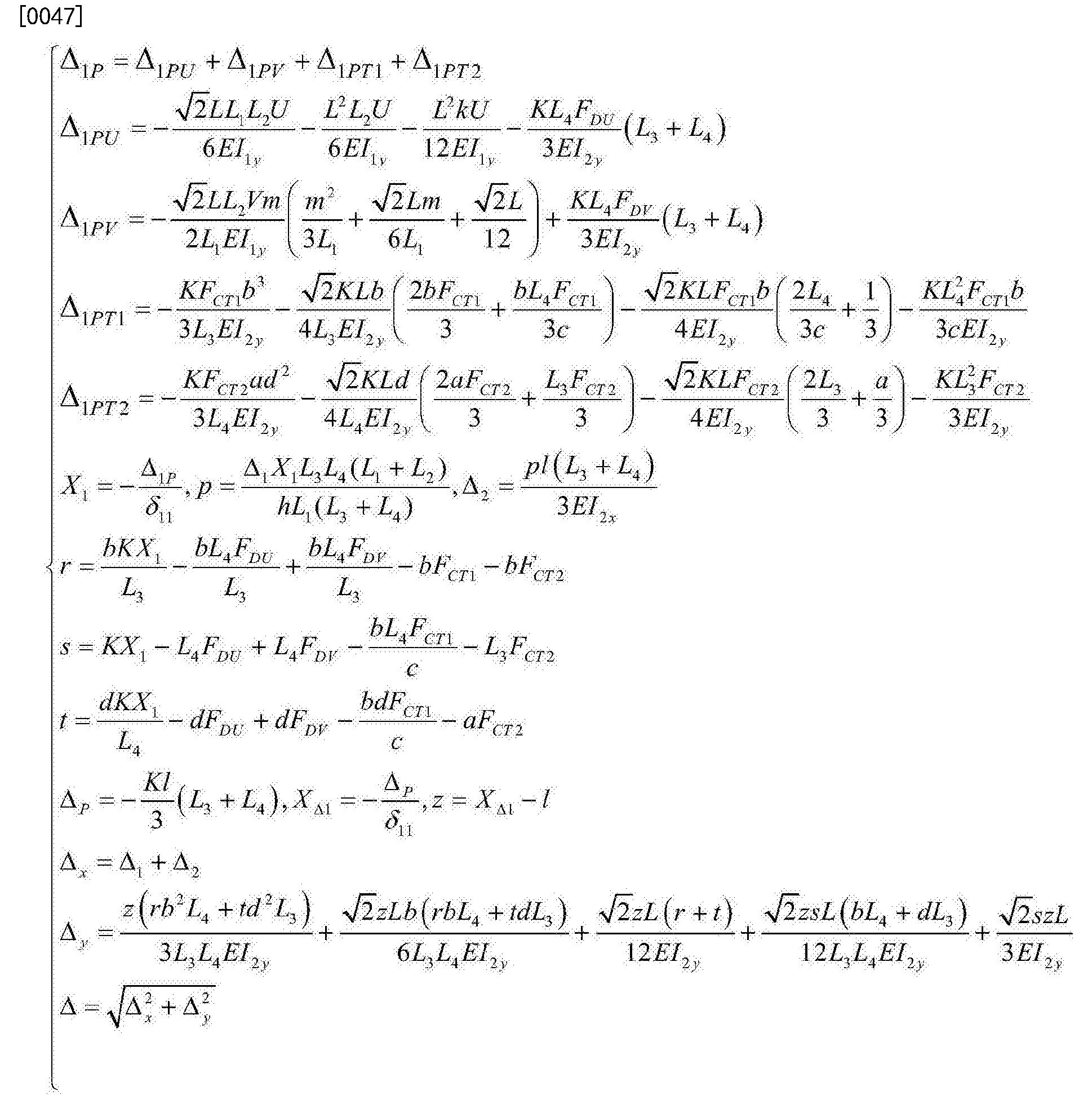 Figure CN106379824AD00071