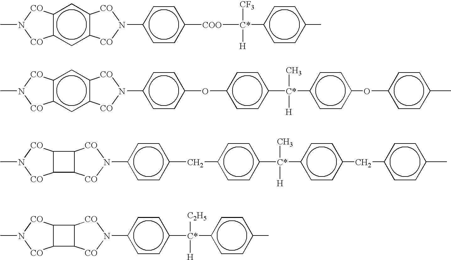 Figure US20030151710A1-20030814-C00002