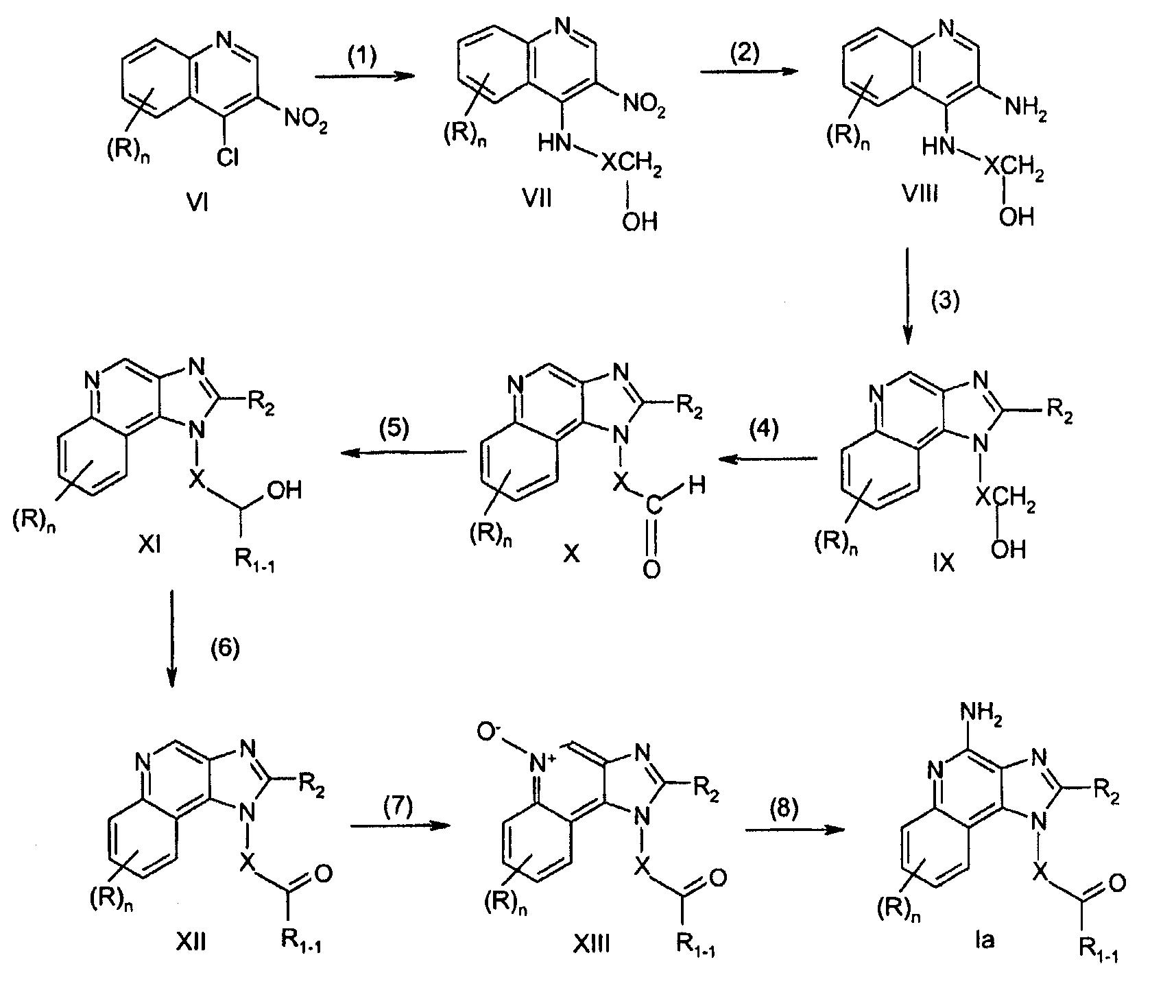 Figure 112006044743181-pct00034