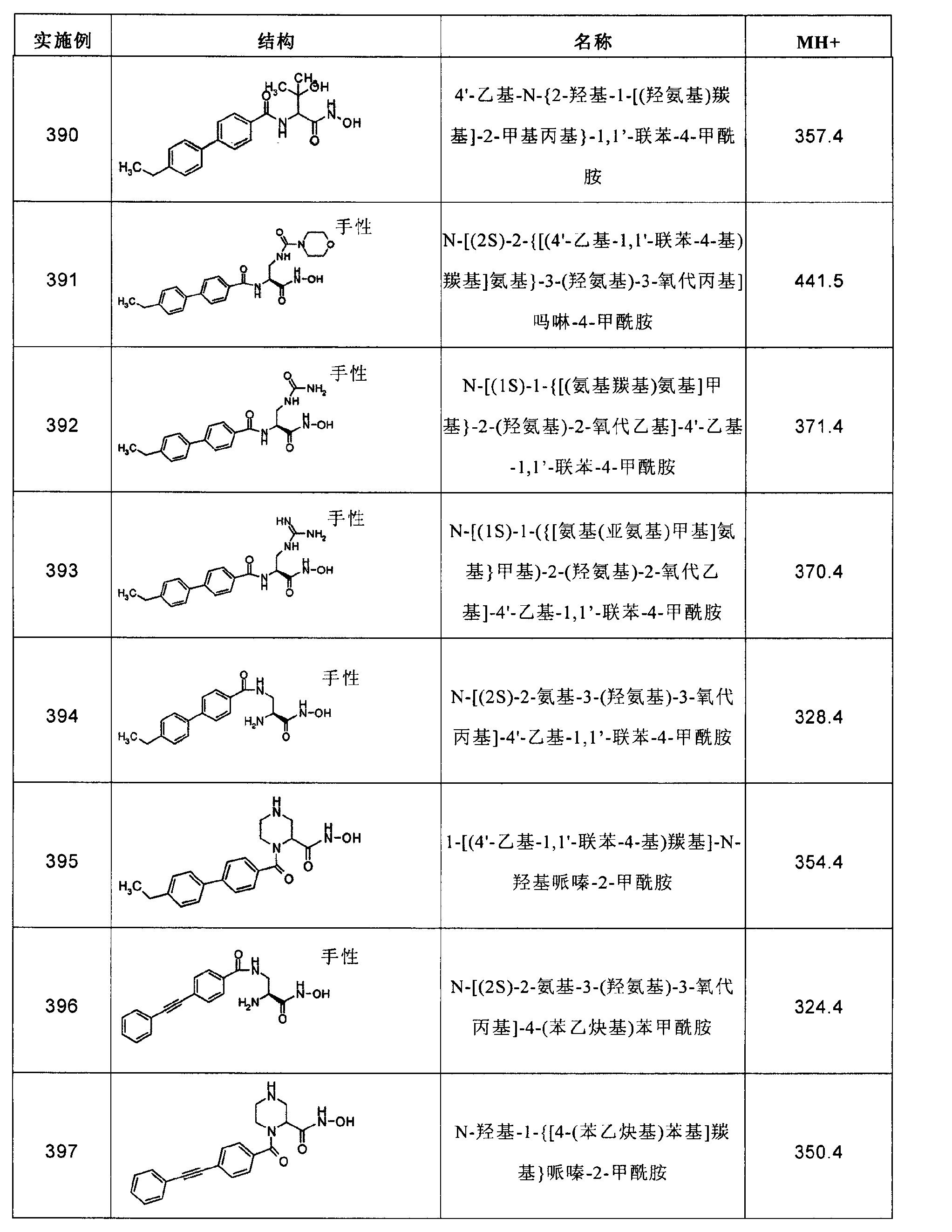 Figure CN102267924AD01681